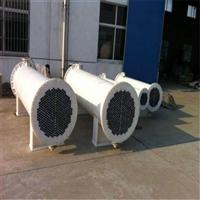 冷凝器 筛板冷凝器 冷库风冷冷凝器 立科环保