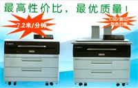 京圖JT-1900藍圖打印機促銷