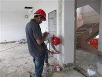 恩施州房屋质量检测中心
