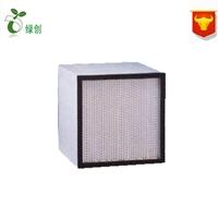 廠家直銷不銹鋼框 高效有隔板空氣過濾器 加壓過濾 空氣過濾