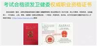 內江三級健康管理師幾月份考試