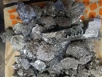 周口市錫膏回收多少錢 周口市錫膏回收多少錢