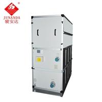 立式暗装风柜G-32LA四排管车间配套空调厂家直销