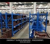無錫老牌BG真人和AG真人工業貨架廠家 讓您的倉庫更整齊更方便存取 擴大三倍