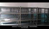 不锈钢层板货架厂家 直销无锡防静电层板货架