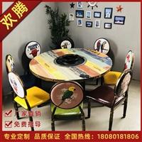 重庆欢腾烤涮一体桌 烤肉桌厂价直销