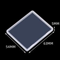 新诚5mm卡片包装盒SIM卡盒USB盒多功能产品包装盒SIM卡包装盒