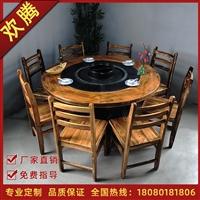内江欢腾烧烤火锅桌 烤肉桌工厂定做