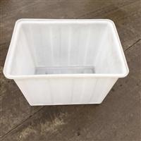 加厚塑料方箱养殖箱500L
