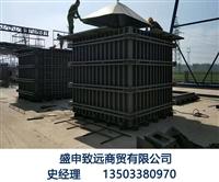 双仓箱涵模具制造 卧式箱涵模具制造 共同沟工程模具制造