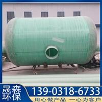 化粪池生产厂家 玻璃钢化粪池 玻璃钢缠绕化粪池 玻璃钢隔油池