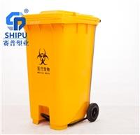 黄色医用垃圾桶 加厚脚踏带盖塑料垃圾桶