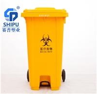 黄色医疗废物脚踩垃圾桶 120升医用塑料垃圾桶