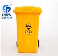 医用垃圾桶批发 240医疗废物箱 加厚塑料垃圾桶