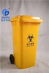 240L医疗垃圾桶 带轮带盖户外垃圾桶 昆明厂家