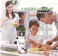 福建家庭垃圾处理器厨房宝总代理