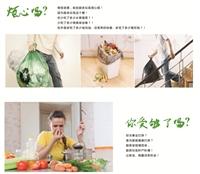 山东厨房垃圾处理器厨房宝价格表