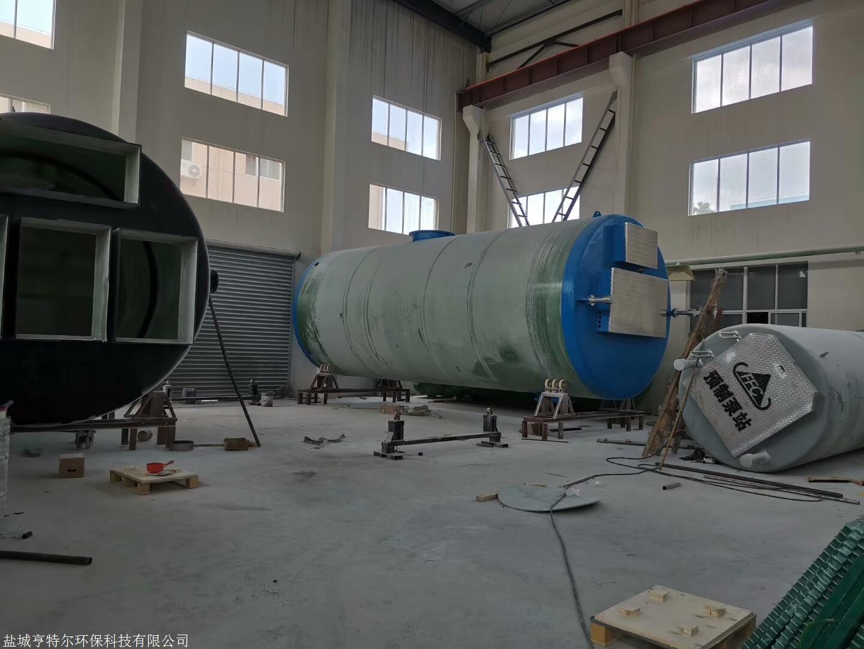 DN3000*7200一體化污水泵站 智能預制泵站廠家
