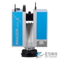 Z+F IMAGER 5010X三维激光扫描仪