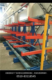 無錫重型懸臂貨架廠家  單麵雙麵懸臂貨架本地直銷