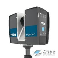 法如S70plus三维激光扫描仪