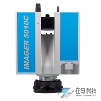 Z+F IMAGER 5010C三维激光扫描仪