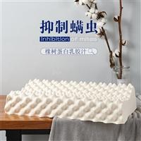 天然乳胶枕头正确保养方式