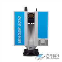 Z+F IMAGER 5010三维激光扫描仪