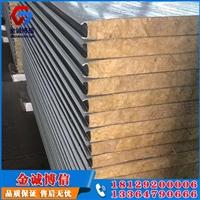 新疆彩钢复合板,乌鲁木齐屋面玻璃丝绵复合板,和田岩棉夹芯板