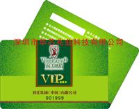 上海CPU卡生產商服務用戶