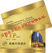 南京CPU卡印刷工廠為您服務