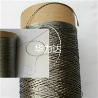 耐高温金属纱线,不锈钢纤维金属线 高温金属线厂家批发