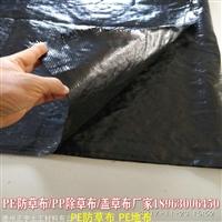 除草布效果好 黑色塑料编织布价格及规格型号