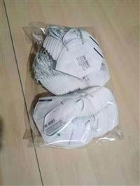 N95口罩批发 预防传染病口罩  医用预防传染口罩批发 口罩批发商
