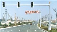 天津交通信号灯杆生产厂家