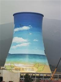电厂冷却塔装饰施工