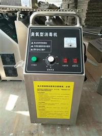 濮阳食品厂臭氧机价格  品质保证