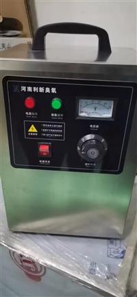 濮阳现货供应臭氧机治疗  品质保证