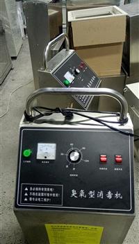 安阳新型臭氧机治疗  品质保证