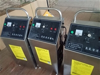 濮阳空气臭氧机净化  品质保证