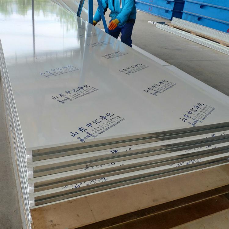 环翠区洁净彩钢板多少钱每米山东生产
