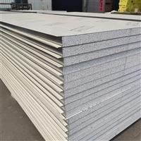 淄博硅岩彩钢板生产厂家