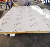 山亭区洁净彩钢板调价信息山东生产