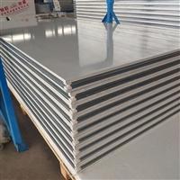 沾化县洁净彩钢板厂商出售山东生产