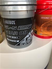 福建液压油合作