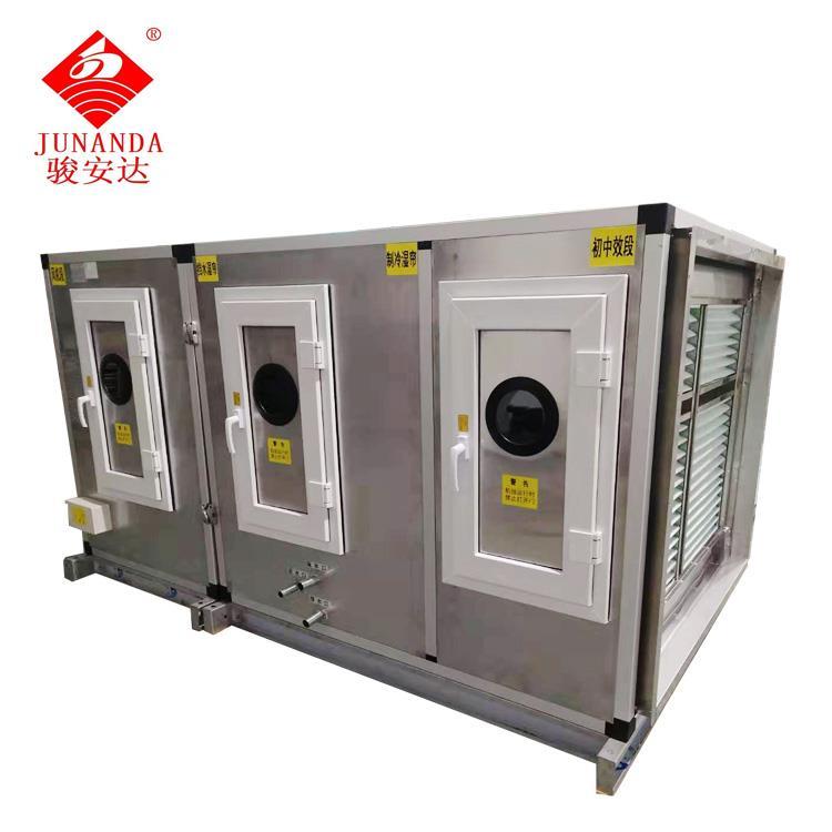 广州新风柜  8000风量带变频变速无尘风柜厂家