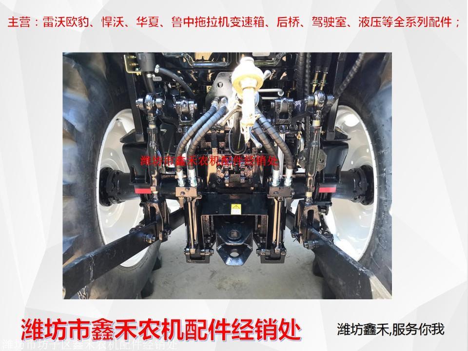 :北京雷沃欧豹拖拉机配件PS蓄电池远程控制开关Battery Remote Ctrl
