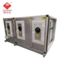 新风净化风柜走冷媒风柜 初中效过滤恒温恒湿风柜直销