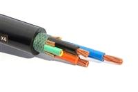 对绞铝塑复合ZA-JFP3VP3高温计算机电缆