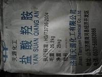 高价收购棕榈蜡价格